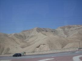 Peisajul spre drumul către Marea Moartă...