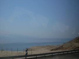 Întâlnire cu Marea Moartă
